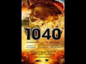 1040 Movie